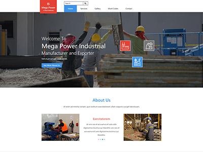 公路建设开发公司网站模板里面包