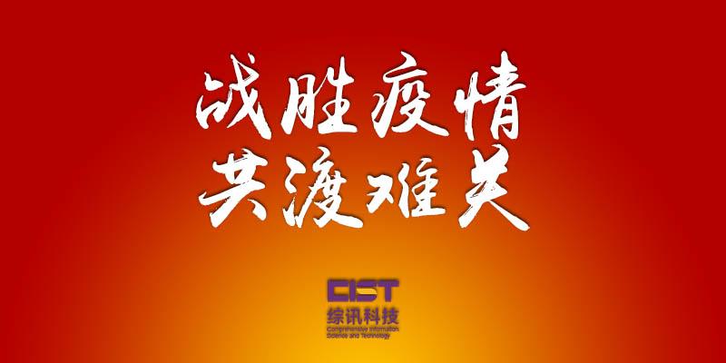上海网站建设--综讯科技为小微企业免费建站