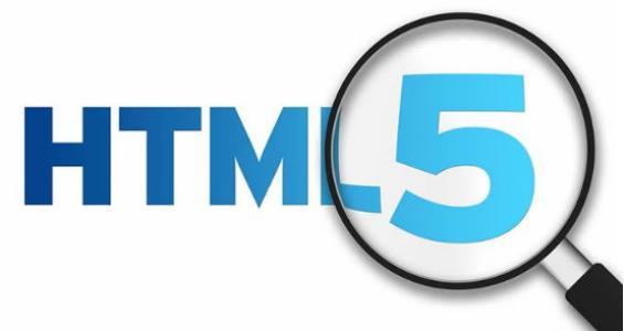 网站建设之HTML5:使用Video元素