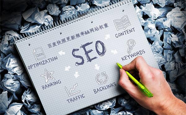 定期更新您的网站的重要性