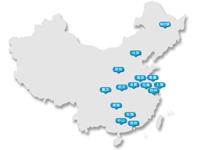 中国地图轮廓