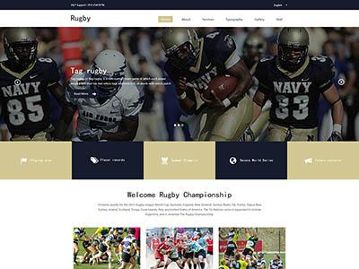 橄榄球比赛官方网站模板是一款美
