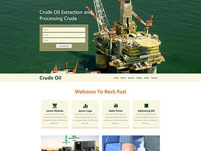 海上石油钻井企业网站模板