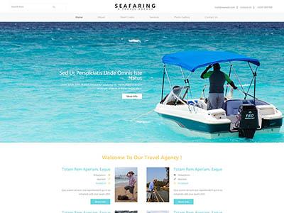 航海运输公司网站模板