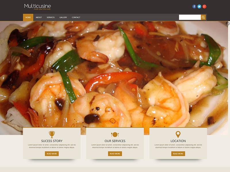 西餐厅美食HTML网站模板-上海网站建设|网站建设专家|免费素材下载-综讯科技