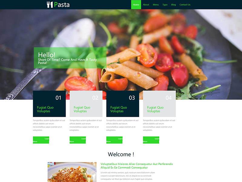西红柿美食天下网站模板-上海网站建设|网站建设专家|免费素材下载-综讯科技
