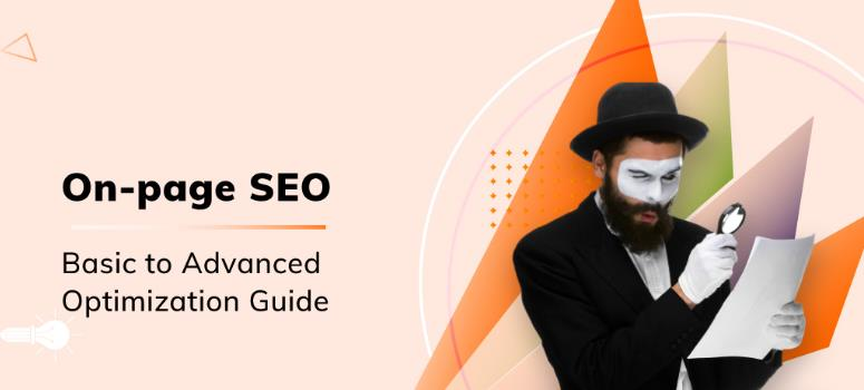 页面搜索引擎优化是排名因素吗